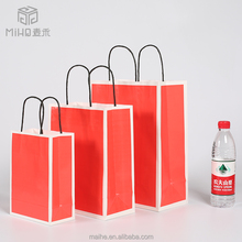 High quality customized paper packaging bag