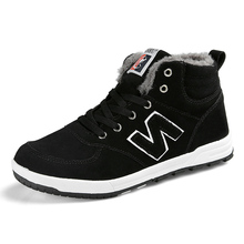 High Top Customize Mens Name Brand Shoes