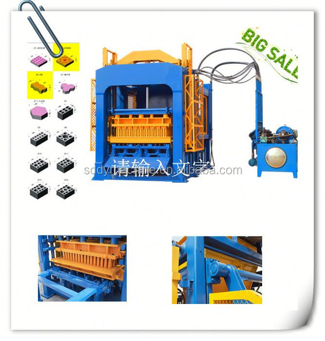 QT4-15 concrete molds fence price in india brick block machine