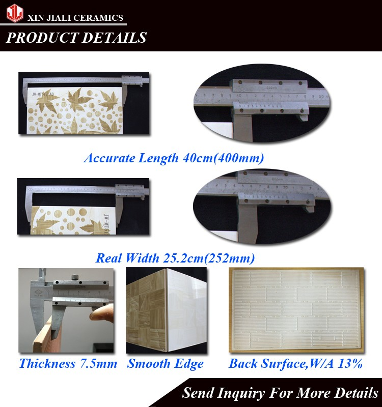 JiaLi Manufacturer Supply Cheap Low Price Ceramic Wall Tile