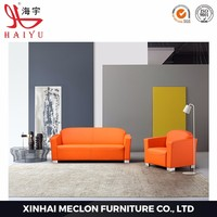 S919 Furniture leather modern home sofa and leather boss office sofa