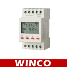 RV2-45 Under Voltage Protection Relay