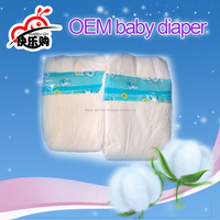 Sleepy Disposable Baby Diaper Low Price,Wholesale Baby Diaper Manufacturers In China,Softcare Diaper Baby Production Line