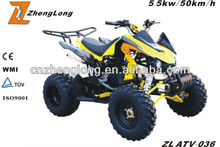 2017 New design four wheel motorcycle