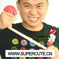 Novelty TPR fungus stress relieving toys