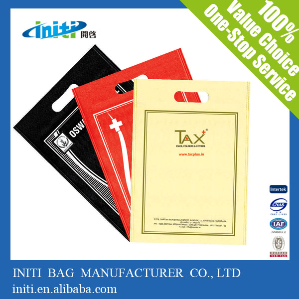 Promotional Customized Printing Shopping cheap non woven shoe bag