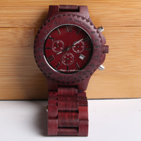 Custom your own logo watch ,nature wood wristwatch custom for men