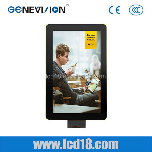 Shopping mall Android wifi LCD touch scanning <strong>screen</strong> (MG-215)