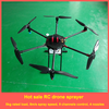 China crop spraying drone rc uav drone agriculture 5L heavy lift drone for sale