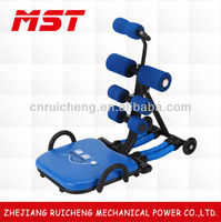 2013 Hot sale total core ab machine exercise fitness