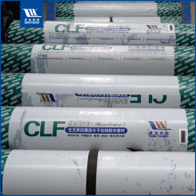 Cross Laminated Film Rubber Bitumen Waterproof Tar Paper Roofing Felt
