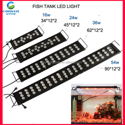 16w,24w, Saltwater Coral Reef LED Fish Tank Aquarium Lighting