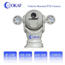 High quality military infrared outdoor waterproof IP/SDI/AHD/Analog vehicle ptz ip camera