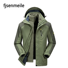 Two Piece Windcheater Waterproof Cycling Ski Jacket Winter Coat Women/Mens Jackets