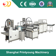 ZFM-700A Automatic Book Cover Making Machine
