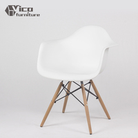 plastic and wood copy reproduction furniture modern replica chair