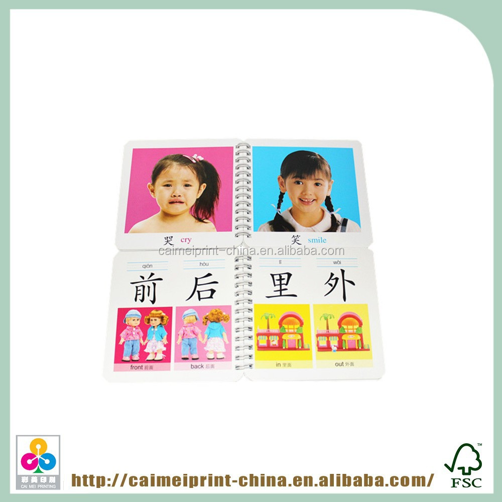 Chinese products wholesale alphabet childrens book