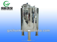 CHUNKE high quality CK-0.5T 316 stainless steel raw metal water purifier storage tank 1000 litre price