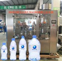 water filling machine/small water bottle packing machine/mineral water bottling line machine