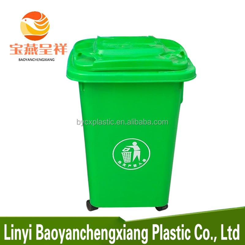 13 gallon school plastic kitchen trash can