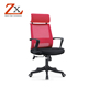 Armrest executive manager office mesh chair