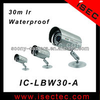 IR night sight varifocal high focus cctv camera manual