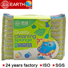 Hot sell !24 years factory new kitchen cleaning household products colorful plastic sponge scrubber