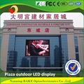 P6 outdoor smd billboard led display led digital outdoor billboard
