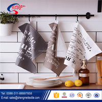 Classical printed cotton kitchen towel wholesale