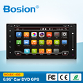6.95 inch 2 din car dvd player Corolla universal Android 6.0.1 Fit for All Car Model standard GPS car styling