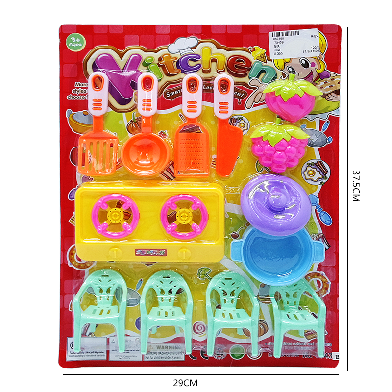Chenghai Low Cost Toys China Kitchen Toys