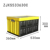 ZJXS533630C blue+black 45L shipping container plastic fruit container supermarket collapsible storage bin big load crate