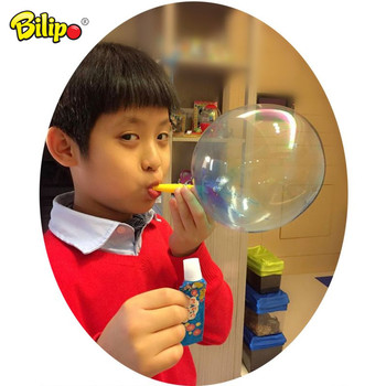 Magic bubble balloon, bubble toys, children toys 2017