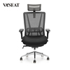 High mesh back modern high-tech modern ergonomic office chair with wheels