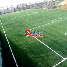 Good Quality Landscaping Soccer Fake/Football Sports Pitch Synthetic Grass Lawn/Football Artificial Turf