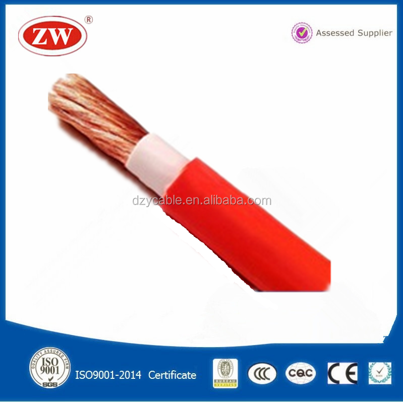 Welding Machine Cable Rubber/PVC welding cable YH 16mm