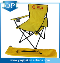 2016 New high quality good-selling popular outdoors portable steel leisure with cup holder double folding chair with umbrella