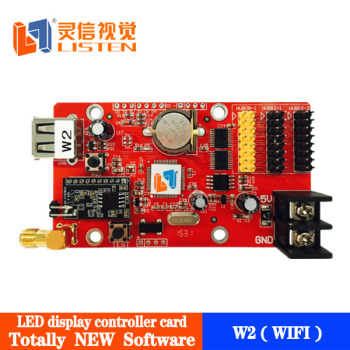 USB/WIFI/RF/GPRS/GSM wireless LED Control card/WIFI LED CONTROL CARD