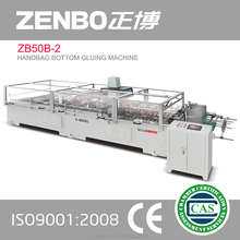 flat and satchel paper bags making machine ZB50B-2 Bottom Gluing Machine