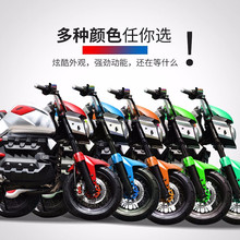 CE Certified motorcycle racing Best price high quality