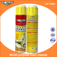 Spray car interior cleaner / car leather cleaner / car leather seat foam cleaner