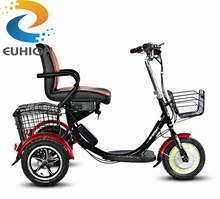 tricycle electric pedal asisted 3 wheel e bike 3 wheel electric scooter
