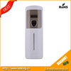 Plastic lcd digital cheap wholesale perfumes aerosol dispenser