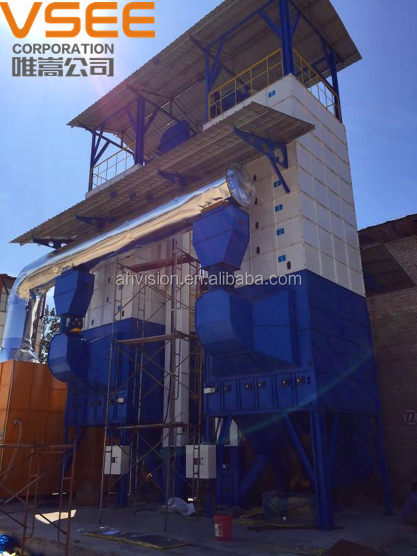 VSEE-JIUYANG Large Capacity Paddy Rice Dryer/Batch Cycle Paddy Dryer From Hefei