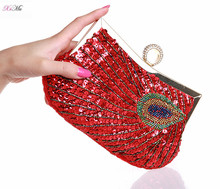 Dazzling Hand Sequined Baguette Style Evening Clutch Purse With Detachable Chains