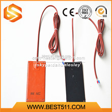 silicone heating 12v 12 v electric heater,silicone rubber electric heating car heater