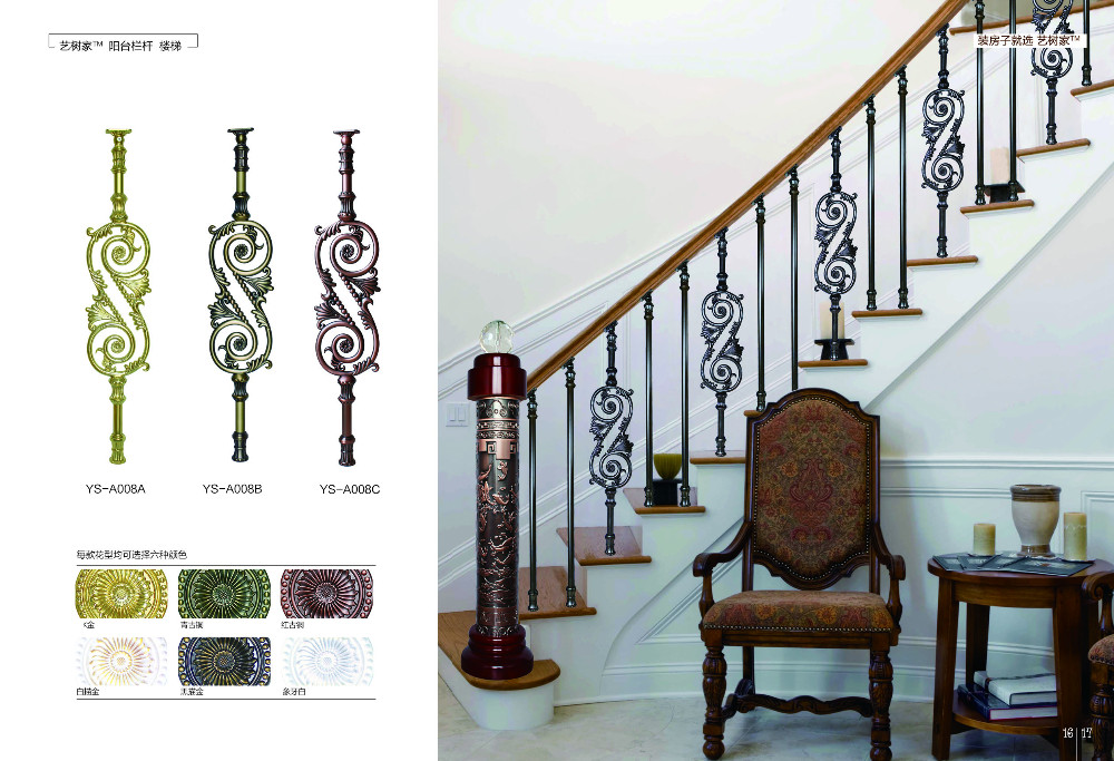 Decorative iron stair balusters/staircase design/aluminum handrailing indoor ornamental