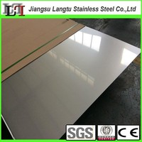 bright mirror polished aisi 316 304 stainless steel sheet /plate