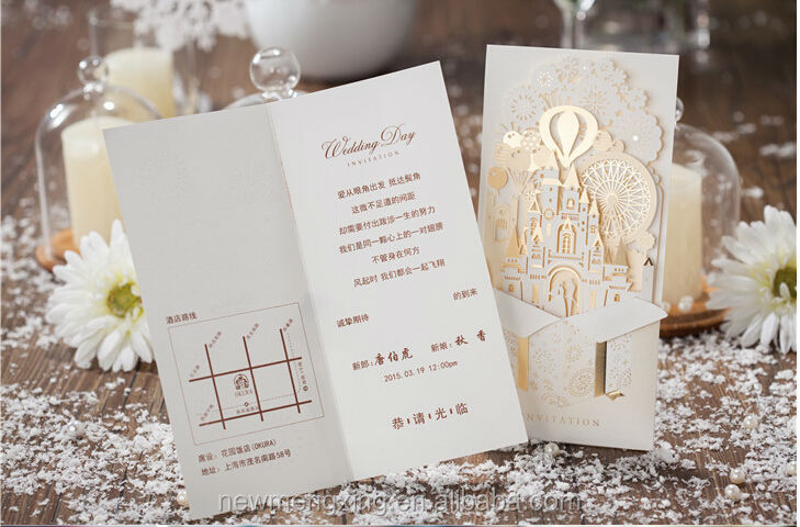 New Wedding Invitation card Laser Cut Card 3D Castle