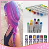 /product-gs/hair-color-professional-wholesale-12-colors-for-u-pick-non-toxic-temporary-pastel-hair-dye-color-hair-colors-pen-60317465986.html